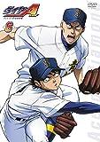 ダイヤのA Vol.6 [DVD]