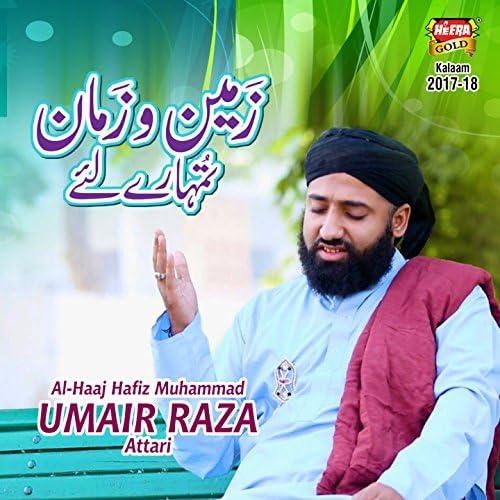 Umair Raza Attari