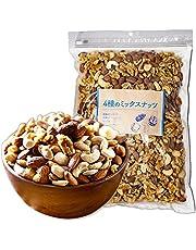 アイリスプラザ ミックスナッツ 3種 4種 食塩無添加 850g