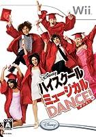 ハイスクール・ミュージカル DANCE! [Video Game] - Wii