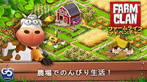 『Farm Clan®:農場ライフアドベンチャー』の1枚目の画像
