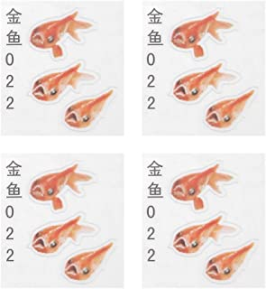 AUNMAS 3D Goldfish Sticker DIY Simulated Fish Wall Decals Removable Sticker for Fish Tank Cup Bowl 4pcs Sell (3#)