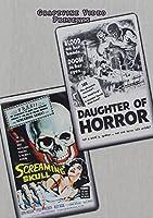 Daughter of Horror / Screaming Skull [DVD]