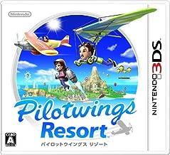 PilotWings Resort [Japan Import]