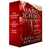 A Sano Ichiro Collection: The Concubine's Tattoo, The Samurai's Wife, and Black Lotus (Sano Ichiro Novels) (English Edition)