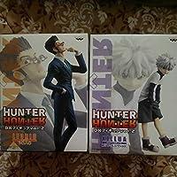 HUNTER×HUNTER DXフィギュア vol.2 レオリオ キルア セット ハンターハンター