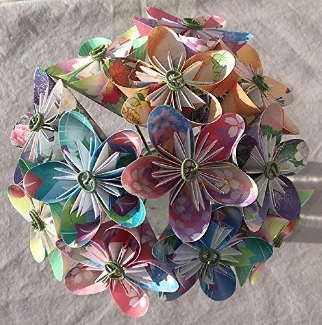 Floral Fantasy Origami Paper Flower Bouquet