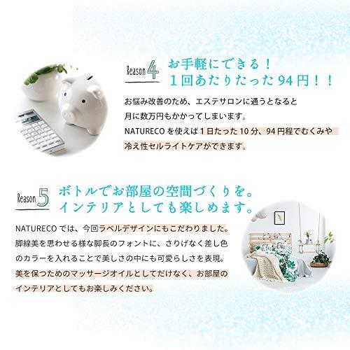 NATURECOマッサージオイルイランイラン200mlボディオイルアロマオイル[身体全身保湿ケア乾燥対策に]ナチュレコ