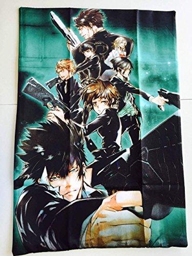 EBTY-Dreams Inc. - Psycho Pass Anime Kougami Akane Tsunemori Dominators 20''x30'' Queen Sized Dakimakura Pillow Case