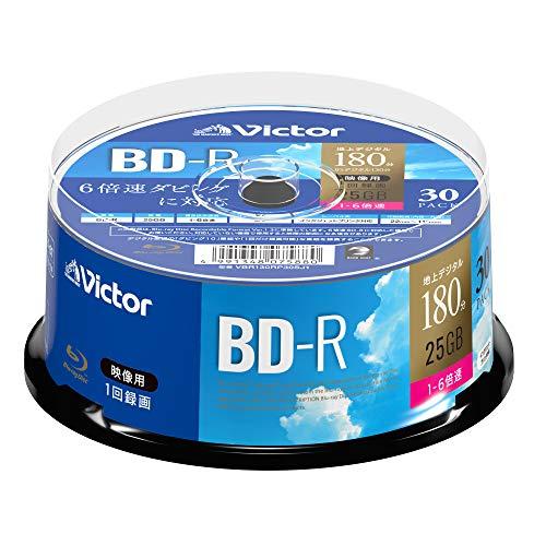ビクター(Victor)1回録画用BD-RVBR130RP30SJ1(片面1層/1-6倍速/30枚)ホワイト
