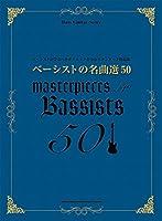 ベース・スコア ベーシストの名曲選50