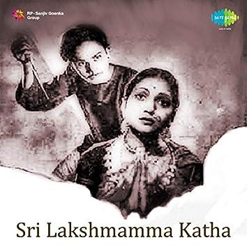 "Hayiga Veenula Vinduga (From ""Sri Lakshmamma Katha"") - Single"