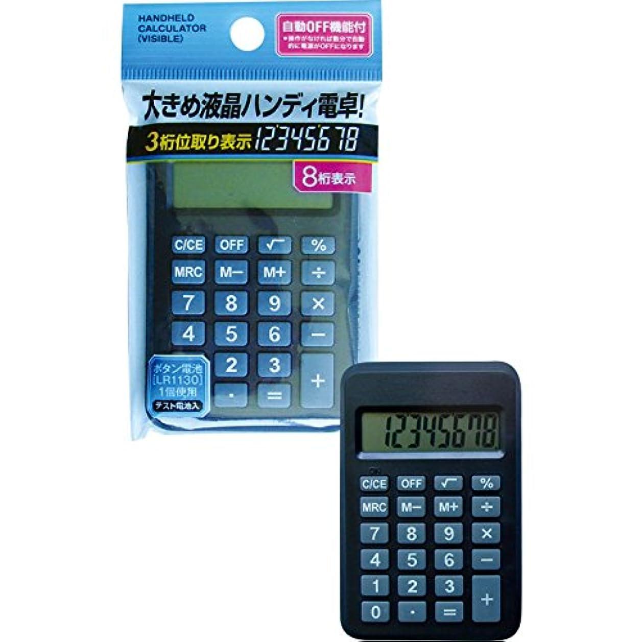 治安判事分数メトロポリタン大きめ液晶ハンディ電卓8桁(3桁位取り表示) 36-352 【まとめ買い12個セット】
