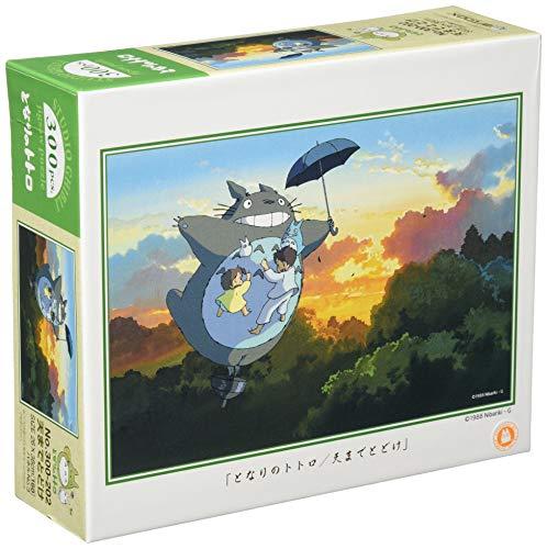 Puzzles Studio Ghibli