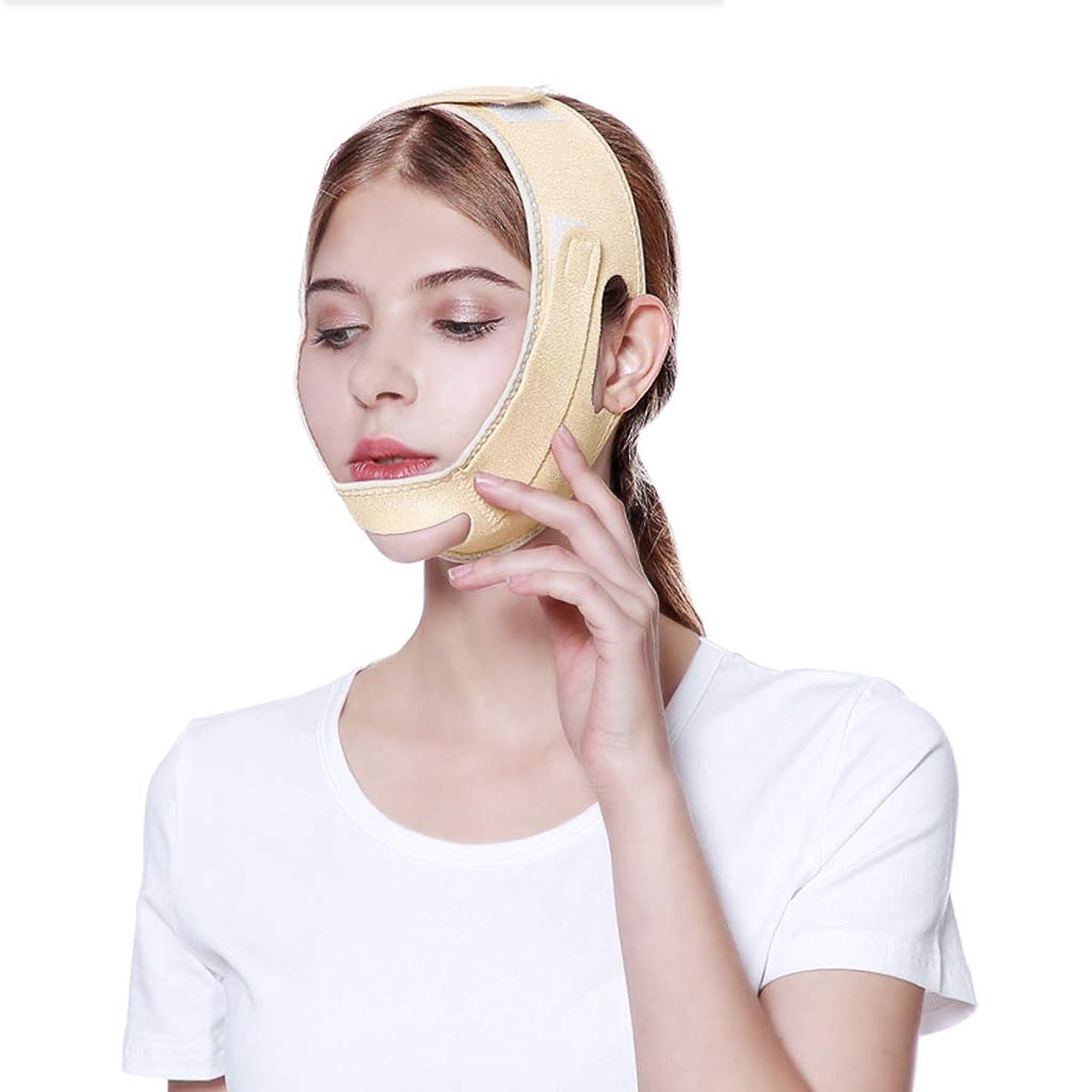 講義正確な変わる顔面重量損失顔包帯 v 顔楽器顔ツールマスクライン彫刻手術回復ヘッドギアダブルあご
