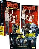 Secret T01 - Pack collector avec DVD film Judge (01)