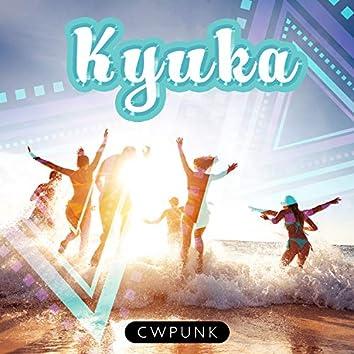 Kyuka