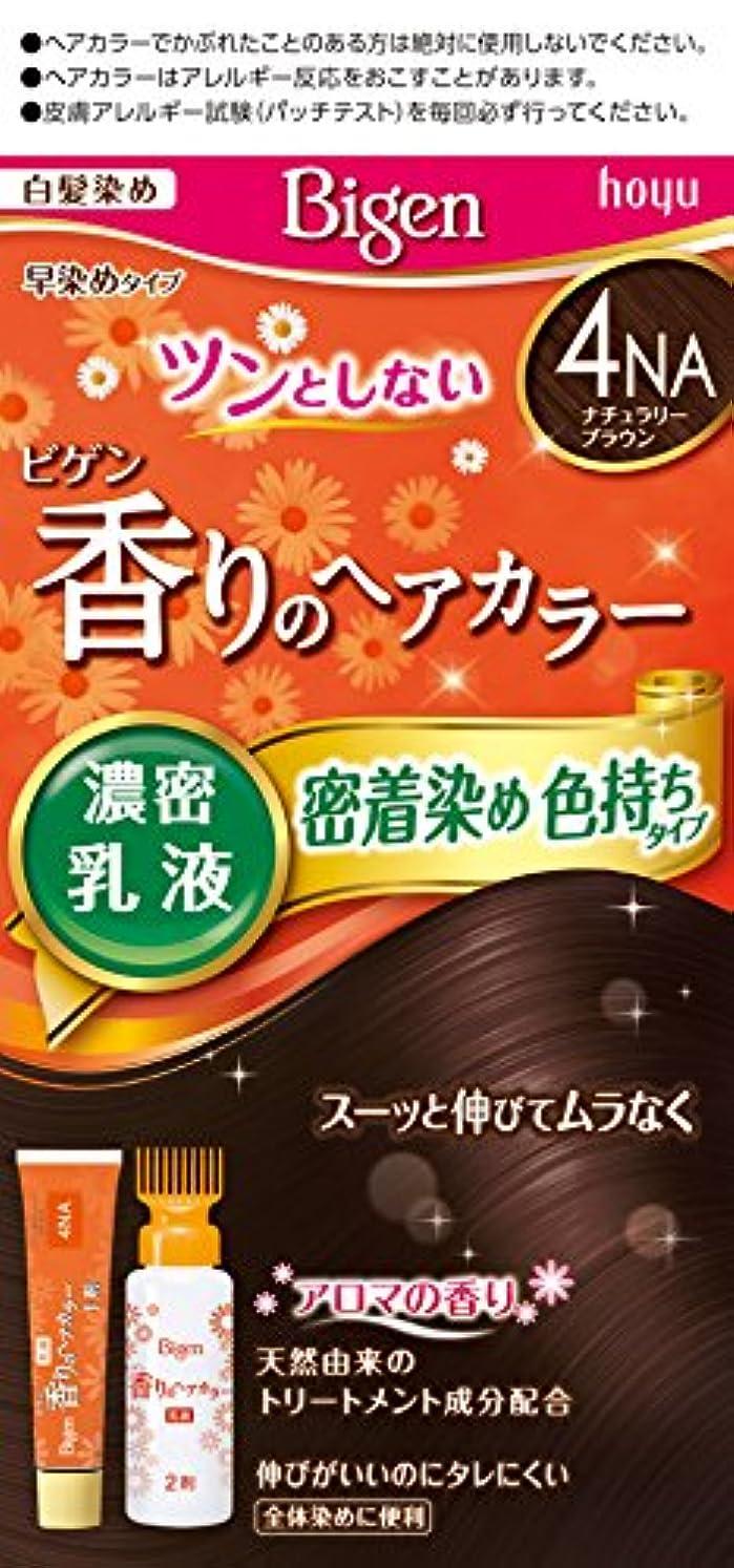 磁石したがって八ホーユー ビゲン香りのヘアカラー乳液4NA (ナチュラリーブラウン)1剤40g+2剤60mL [医薬部外品]