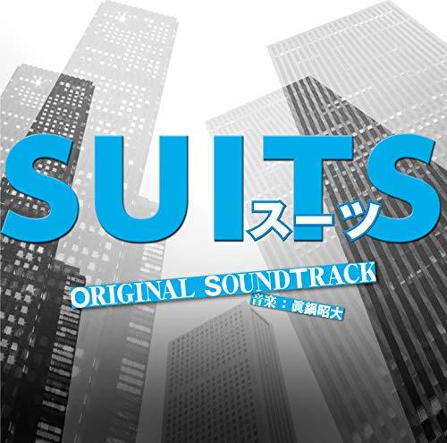 ポニーキャニオン『フジテレビ系ドラマ「SUITS/スーツ」オリジナルサウンドトラック(PCCR.00676)』