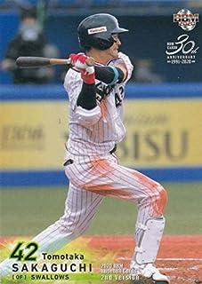 BBM 2020 372 坂口智隆 東京ヤクルトスワローズ (レギュラーカード) ベースボールカード 2ndバージョン...