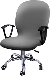 Jestar Computer Office Chair Cover, Office Computer Chair Seat Covers, Removable Washable Anti-dust Desk Chair Seat Cushion Protectors, Universal Stretch Rotating Chair Seat Covers (Gray)
