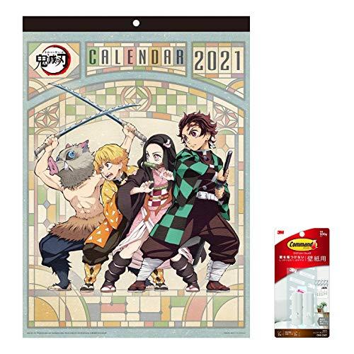 エンスカイ 鬼滅の刃 2021年 カレンダー壁掛け B3サイズ + 3M コマンド フック 壁紙用 カレンダー用 ホワイト 2個 CMK-CA01 セット