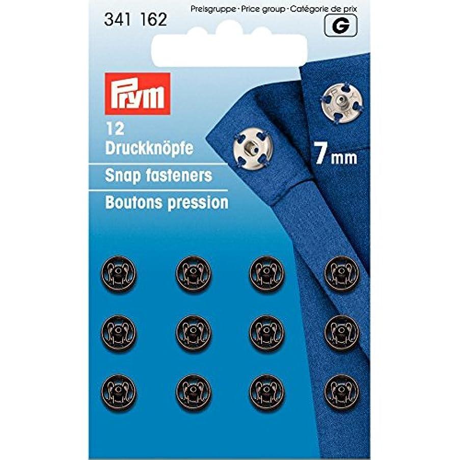 PRYM 7 mm 12 Set Brass Sew On Snap Fasteners, Black - 341162