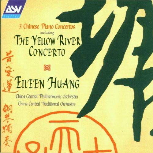 Chinesische Klavierkonzerte / Chinesische Klaviermusik