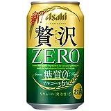 [アウトレット品][製造日2020.5下][同梱不可] アサヒ クリアアサヒ 贅沢ゼロ ZERO 350ml×3ケース(72本)