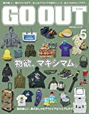 GO OUT (ゴーアウト) 2020年 5月号 [雑誌]