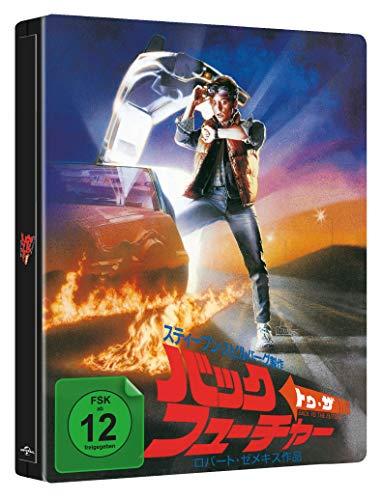 Zurück in die Zukunft - Japanisches Steelbook [Blu-ray]