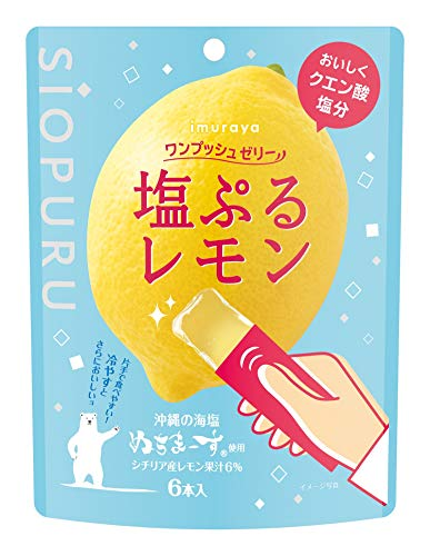 井村屋 ワンプッシュゼリー 塩ぷるレモン 6本 ×8袋