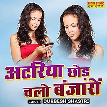 Atariya Chhod Chalo Banjaro (Hindi)