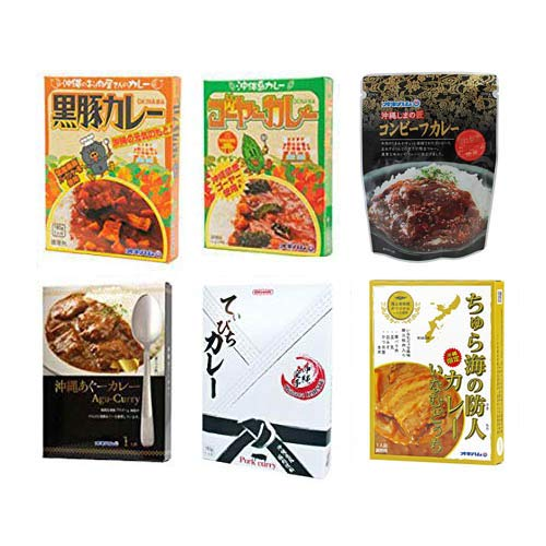 沖縄土産カレー6種セット 黒豚 てびち ゴーヤー コンビーフ あぐー いなむどぅち×各1セット オキハム 沖縄の特産 名産品を贅沢に使用した レトルトカレー 詰め合わせ お土産やギフトにもぴったり