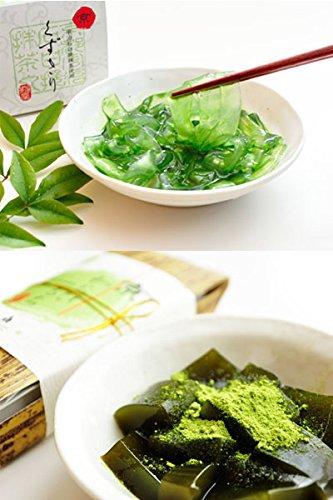 「茶游堂」 京くずきり&京わらびもちギフトセット 『茶彩菓(寛ぎ)』