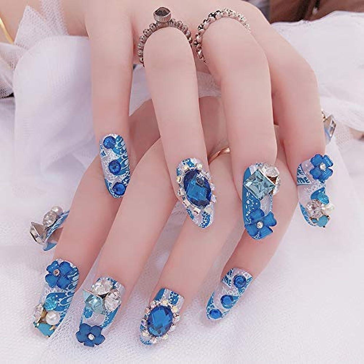 コンサート宝機械的豪华なつけ爪 眩しいつけ爪 ネイルチップ ブルー ラインストーンリボンが輝く 24枚組セット 結婚式、パーティー、二次会などに ネイルアート (AF03)