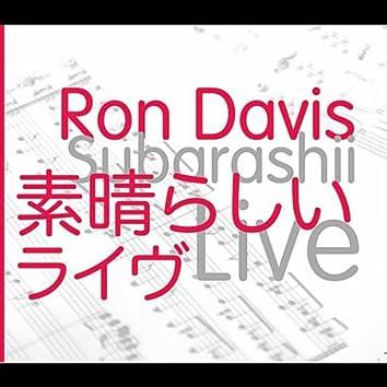 Subarashii (Live)