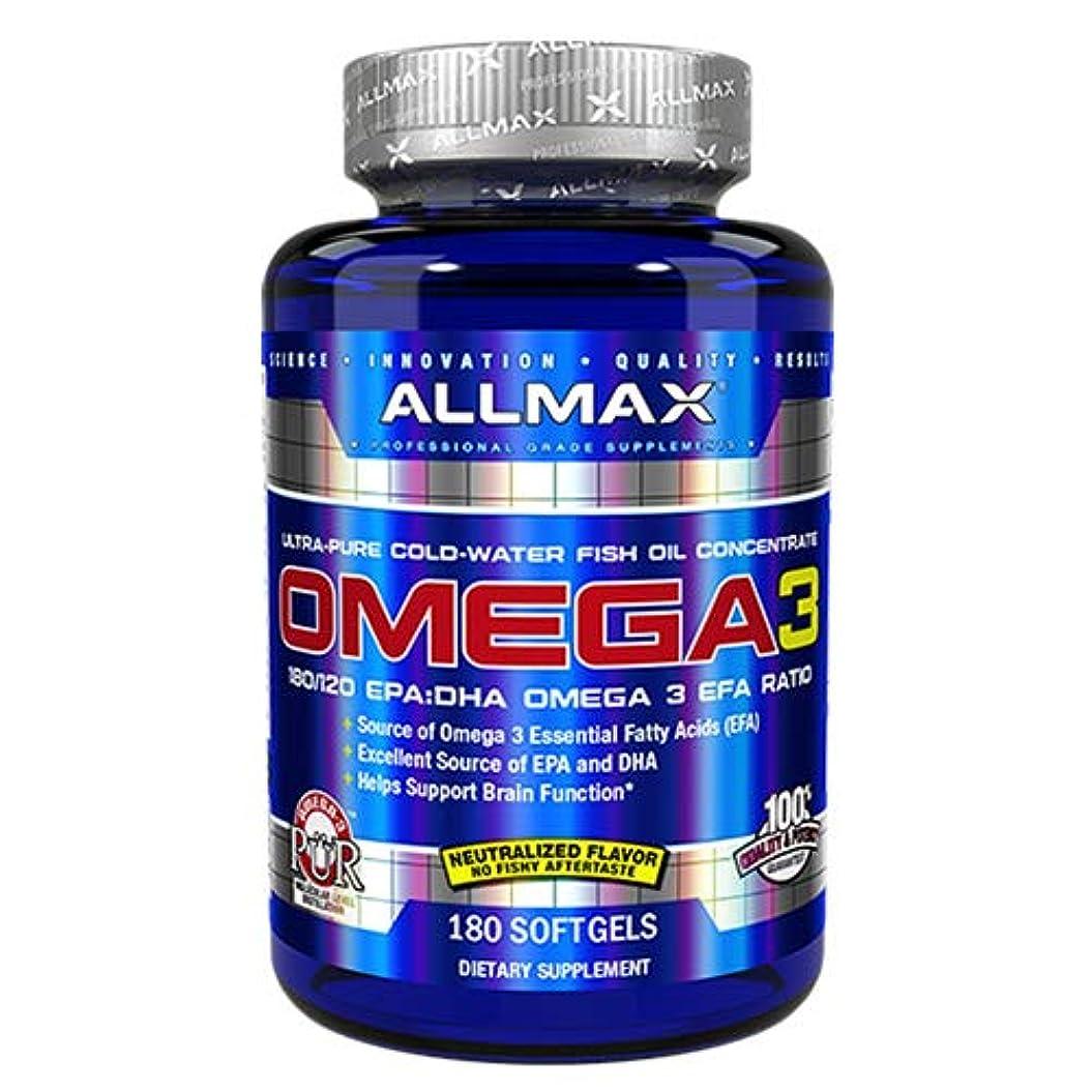 信頼句読点受け入れたオメガ3 1000mg 180粒 Allmax Nutrition(オールマックスニュートリション)[海外直送品]