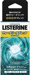 リステリン ウォータリータブレット 16個入 × 5個セット