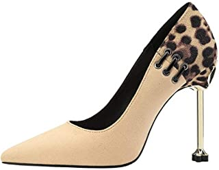 LUKEEXIN Women's Fashion Pointed High Heels Sexy Leopard Single Shoes Stiletto Wild Temperament Women's Shoes