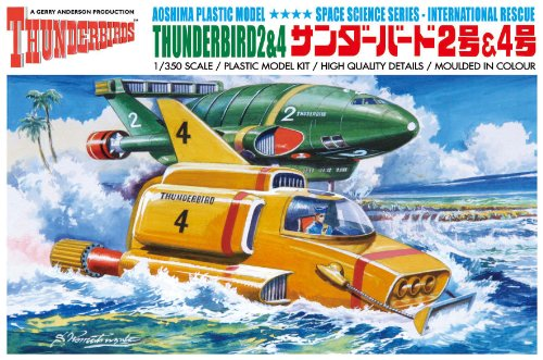 Thunderbirds 2 & 4 (Plastic model)