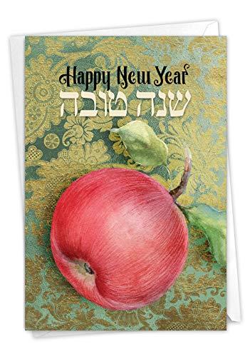 The Best Card Company - Rosh Hashanah New Year Card - Religious Jewish Notecard for New Years - Shana Tova Greetings Pomegranate C6135BRHG