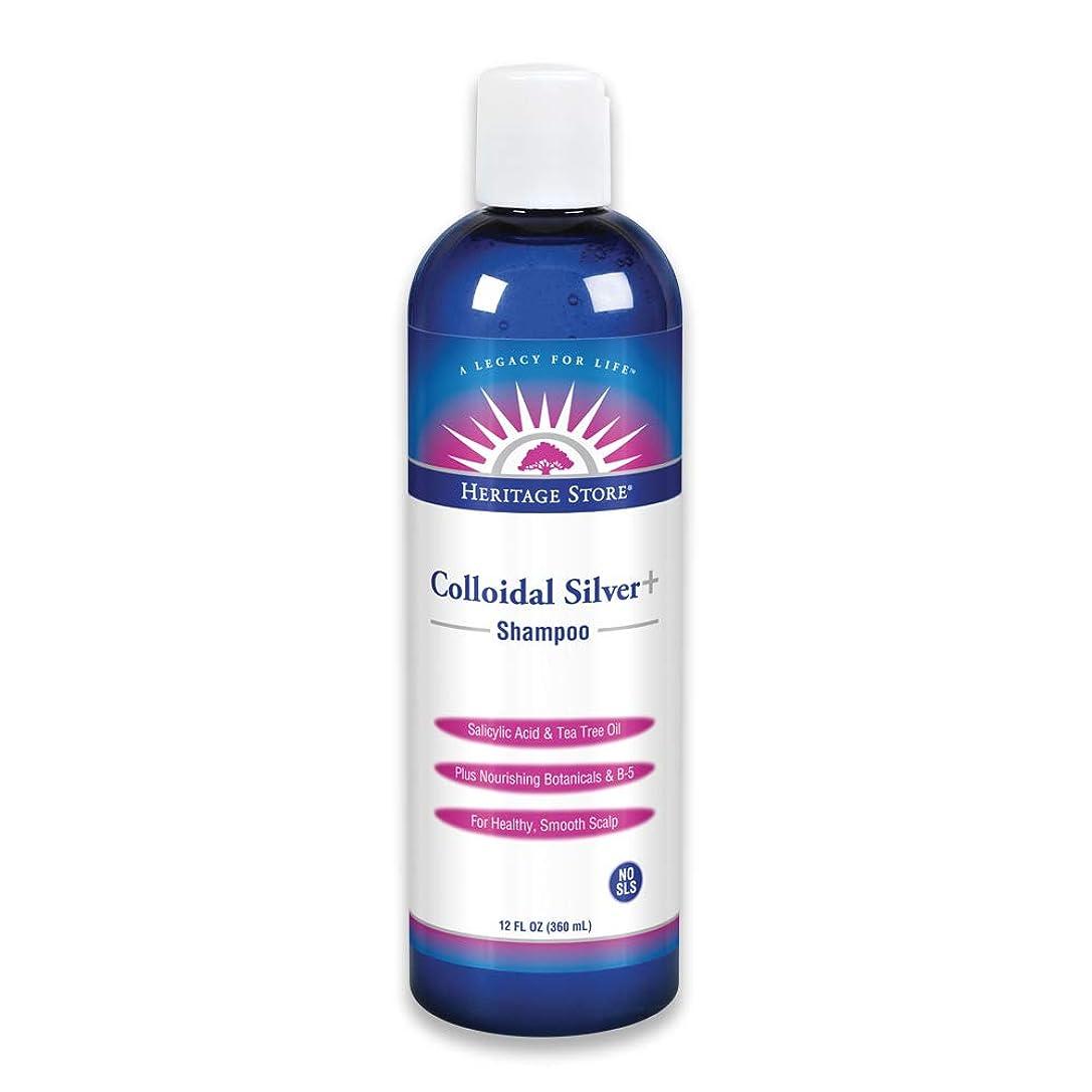 解体する誠実野菜海外直送品Heritage Products Colloidal Silver Shampoo, 12 oz