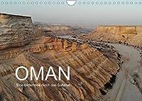 OMAN - eine Bilderreise durch das Sultanat. (Wandkalender 2022 DIN A4 quer): Dieser Kalender nimmt Sie mit auf eine Reise durch den wunderschoenen Oman. (Monatskalender, 14 Seiten )
