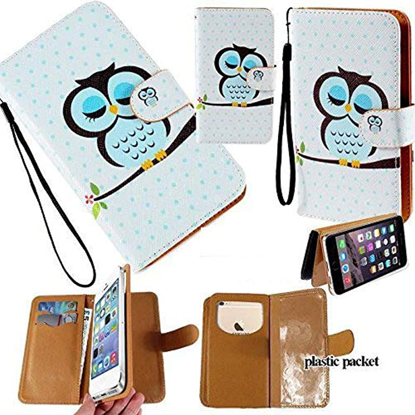 Universal PU Leather Strap Case/Purse/Clutch Fits Apple Samsung LG etc. Owl in A Nap -Small. Magic Sticker Attaches Phone to Wallet. Strong Adhesive/Easy Remove. Fits Models Below:
