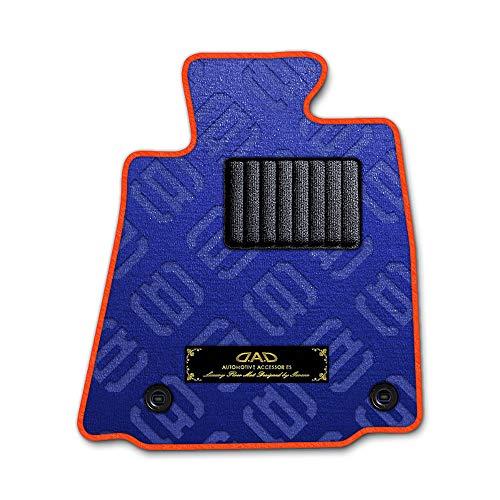DAD ギャルソン D.A.D エグゼクティブ フロアマット SUZUKI (スズキ) LANDY ランディ 型式: SC25/SNC25 1台分 GARSON モノグラムデザインブルー/オーバーロック(ふちどり)カラー : オレンジ/刺繍 : ゴールド/