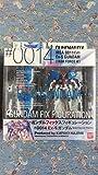 BANDAI Gundam Fix Figuration #0014 MSA-0011 Ex-S Gundam
