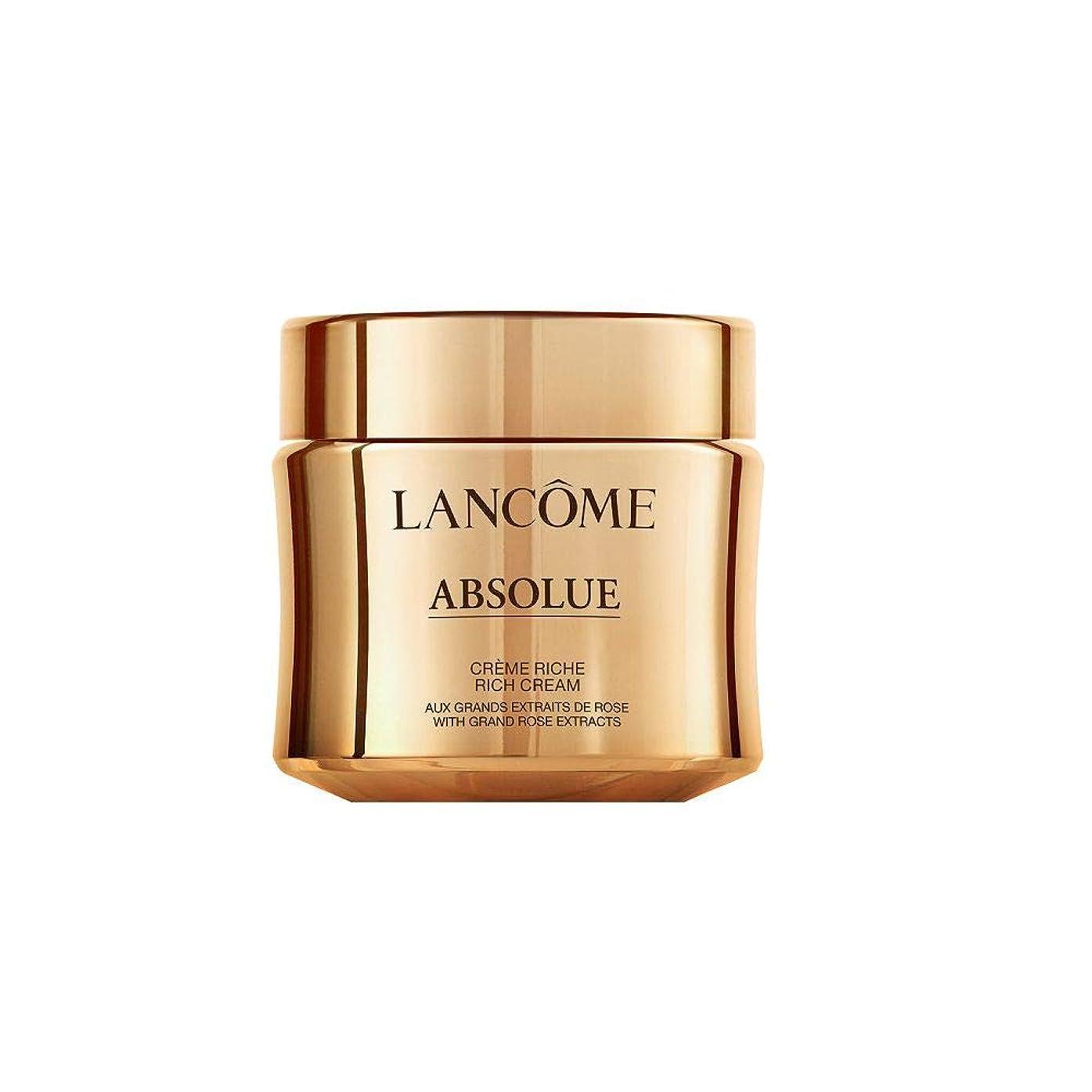 化合物スタンド国民投票Lancome Absolue Rich Cream ランコム アプソリュ リッチクリーム 60ml