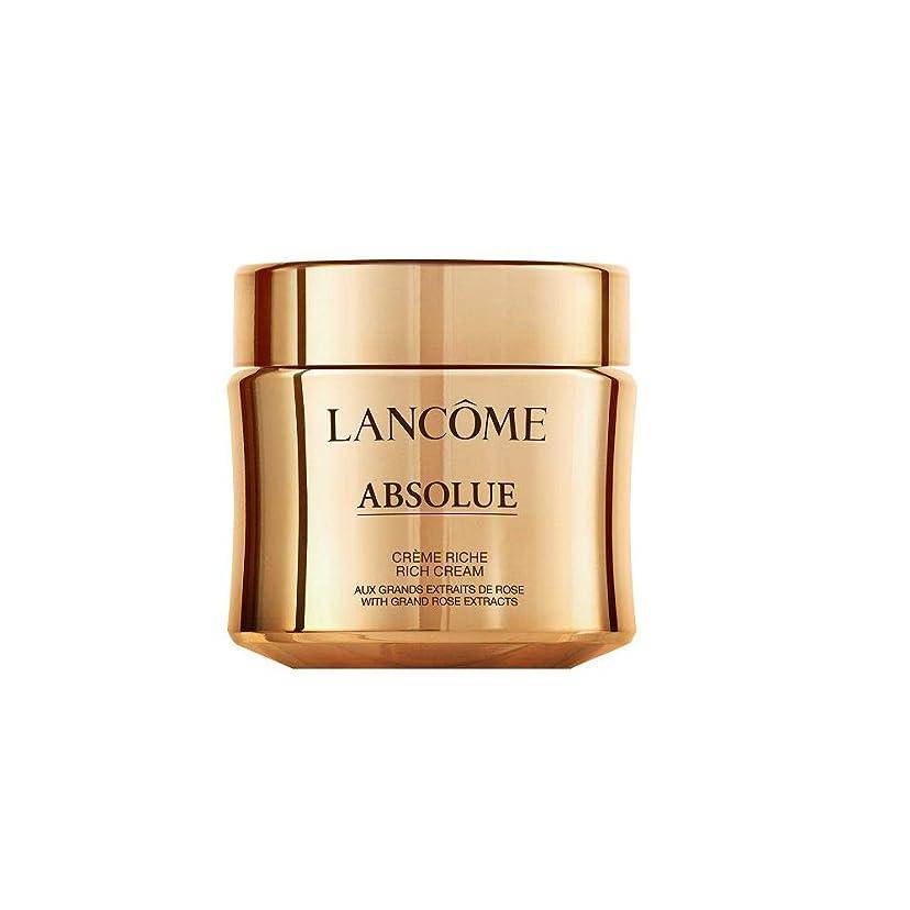 殉教者アクセル招待Lancome Absolue Rich Cream ランコム アプソリュ リッチクリーム 60ml