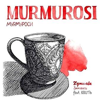 Zymuvala (feat. Krutь)